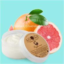 """Йогурт для тела  """"Подарок солнца"""" (грейпфрут)"""