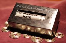 Духи натуральные масляные Al Haramain  Silver /Аль-харамайн /жен