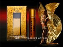 (А-Н) Духи натуральные масляные AL HARAMAIN  GOLD / Аль-харамайн золото/ жен / 10мл / ОАЭ/ Al Haramain