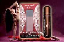 (А-Н) Духи натуральные масляные AL HARAMAIN  212 / Аль-харамайн  212 / жен / 10мл / ОАЭ/  Al Haramain