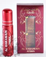(А-Н) Духи натуральные масляные AL HARAMAIN  AYSHA /Аль--харамайн айша / жен / 10мл / ОАЭ/ Al Haramain