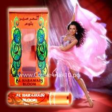 (А-Н) Духи натуральные масляные AL HARAMAIN BLOOM / Аль-харамайн бутон/ жен / 10мл / ОАЭ/Al Haramain