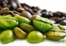 Масло кофе нерафинированное (Coffea Arabica Seed Butter)
