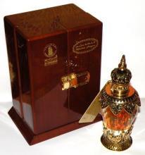 Духи натуральные масляные KHALTAT MARYAM / Хальтат  мариам