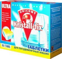 "Kristall-fix ""Моющие таблетки"" 60*20г для посуд/машин"