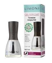 LIMONI Основа и покрытие Gel Top Coat Гелевое покрытие нового поколения 7 мл (в коробке)