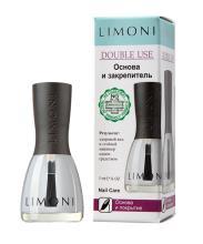 LIMONI Основа и покрытие Double Use Основа и закрепитель 7 мл (в коробке)